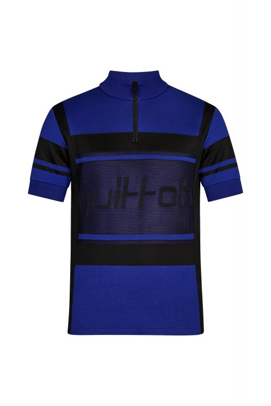 Vuitton Jacquard Cycling Top (1A5CN1)
